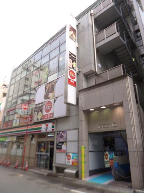<その他>東池袋1丁目 近代グループBLD.10号館